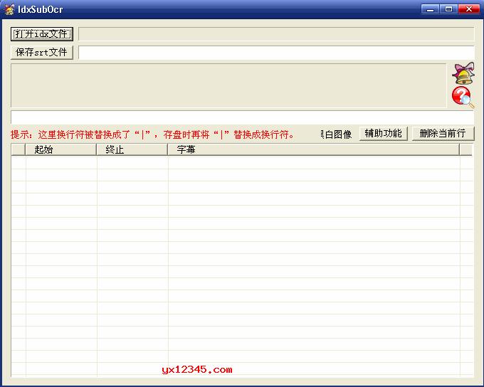 idx/sub格式字幕转srt格式软件_IdxSubOcr