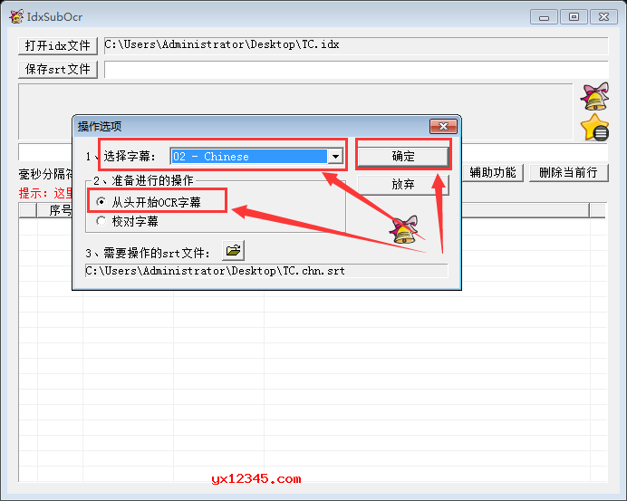 """打开IdxSubOcr软件,点击""""打开idx文件""""按钮添加字幕"""