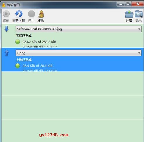 新建连接输入FTP空间的IP与用户密码登录,链接好ftp,把要上传的文件拖到文件夹内,即可上传。