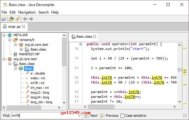 JD-GUI(java反编译工具) V1.6.6 下载