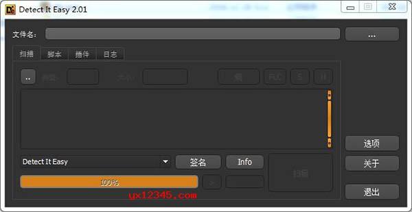 重新打开detect it easy软件您会发现界面已经变成中文了。
