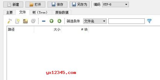 点击加入文件按钮,加入文件。