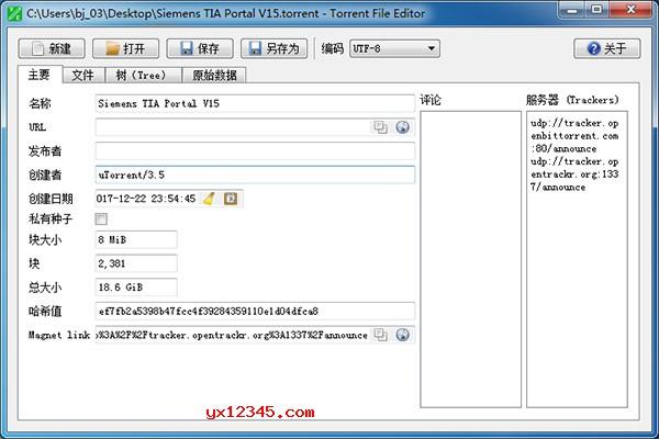 选择修改的种子文件后,软件会自动显示出种子文件的一切信息