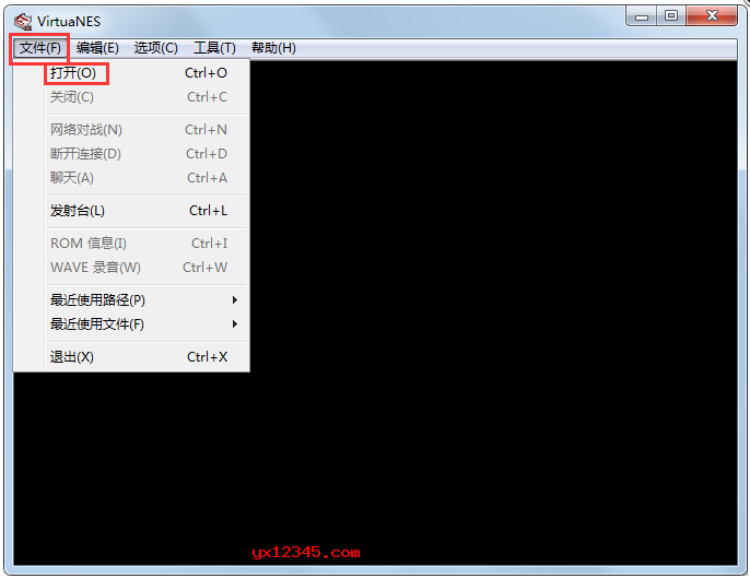 打开My Nes模拟器,载入Nes模拟游戏镜像文件。
