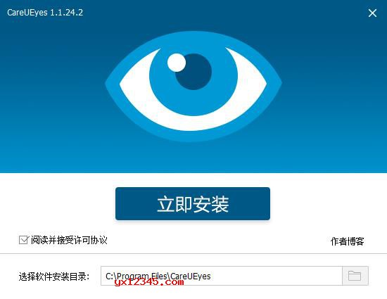 careueyes护眼软件安装方法