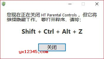 CMD命令行中输入parent按回车即可隐藏
