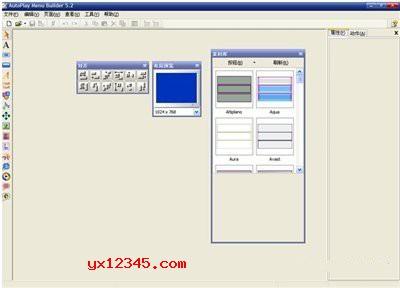 打开autoplay menu builder软件,选择模版并插入按钮与背景
