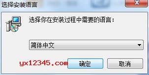 ThunderSoft DRM Protection 4.0中文版安装方法