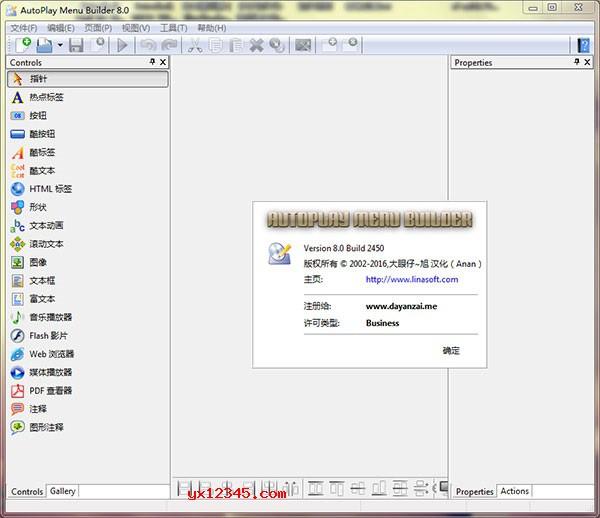 光盘启动菜单设计制作软件_autoplay menu builder