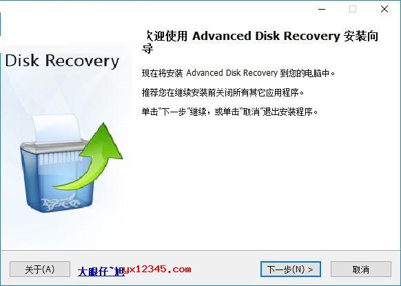 advanced disk recovery 2.7中文破解版安装方法