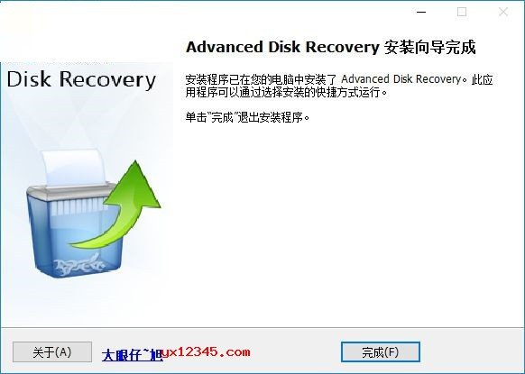 Advanced Disk Recovery安装完成
