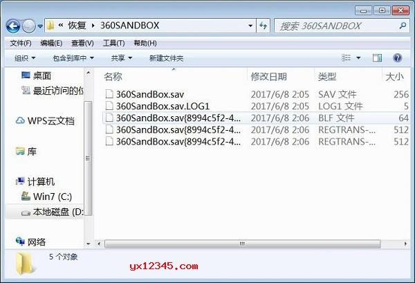 文件恢复完成,可以在目录中找到恢复得到的文件与文件夹。