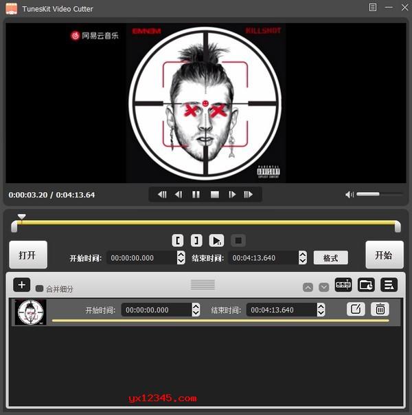 无损分割视频、音乐文件软件_TunesKit Video Cutter