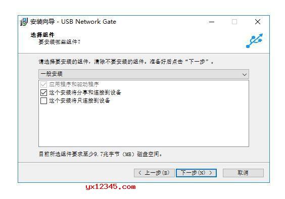 usb network gate V8.2.2087 破解版安装说明