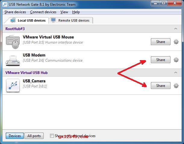 在服务机上选择要共享的USB设备,随后单击共享。