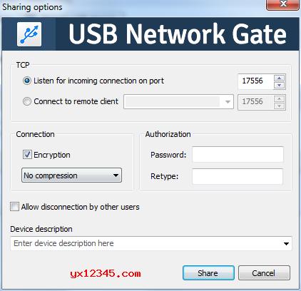 可更改连接中要使用的TCP端口