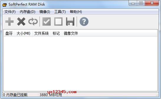 电脑创建虚拟内存盘软件_softperfect ram disk