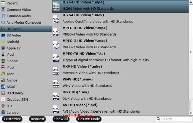 设置输出格式,点击格式栏,您可以从格式列表中选择输出格式