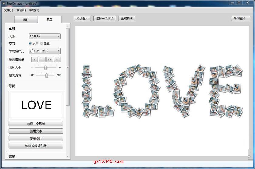 FigrCollage中文汉化版_照片拼贴效果制作软件