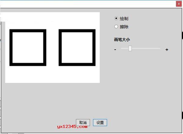通过软件提供的工具手动设计新的形状。