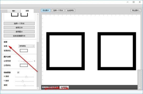 可以设置颜色,背景图片与边框