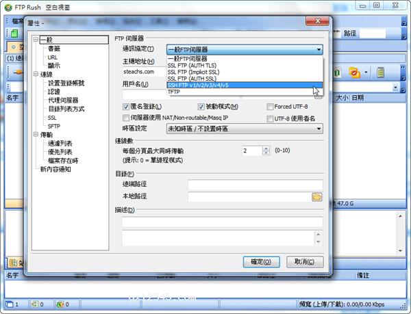 选择快速连线对话框,在通讯协议中选择SSH FTP,再输入相关登入资源即可,点击确定后就OK了。
