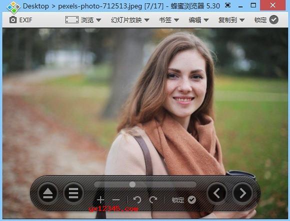 Honeyview绿色汉化中文版_蜂蜜图片浏览器
