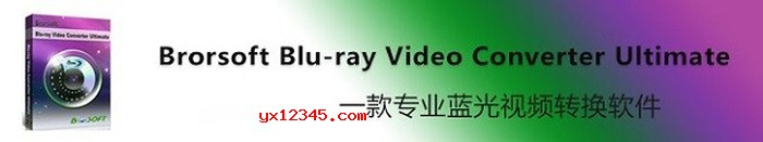 Brorsoft Blu-ray Video Converter软件海报
