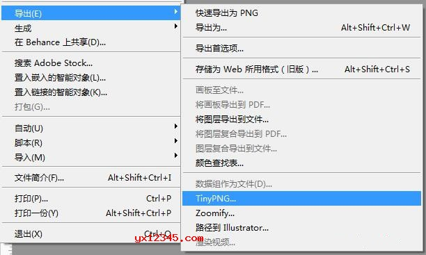 PS PNG压缩插件_TinyPNG_压缩png图片大小导出png