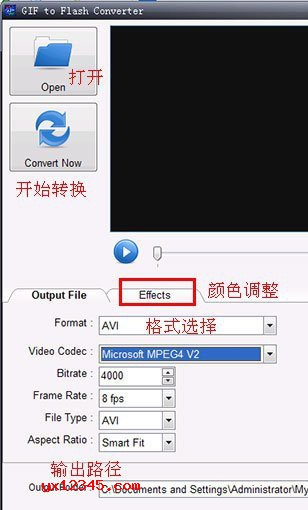 Program4Pc GIF To Flash Converter界面功能图解