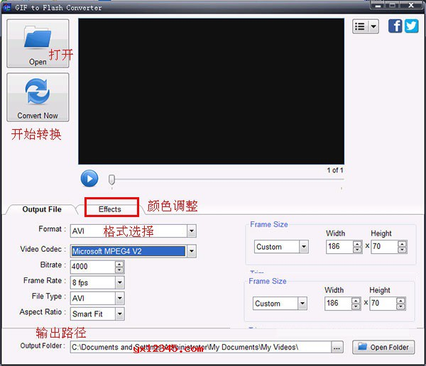 Program4Pc GIF To Flash Converter转换器使用方法