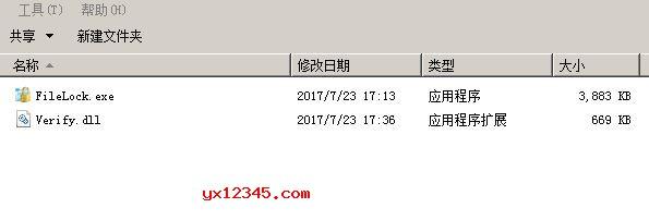 软件安装完成后复制 Crack 文件夹内的文件到安装目录替换即可,如果打开软件要求你输入注册码,请输入yx12345激活
