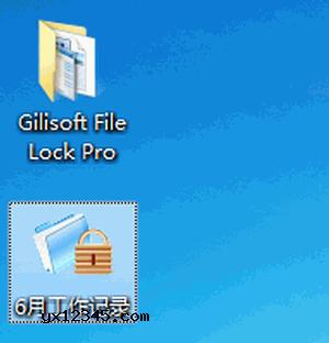 加密后的文件/文件上有个小锁图标,如果想打开需要输入正确的密码才可以打开。