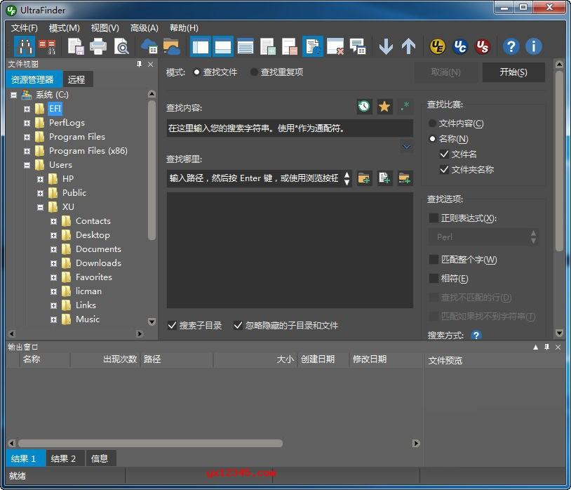 UltraFinder中文汉化版_本地文件搜索与重复文件删除工具