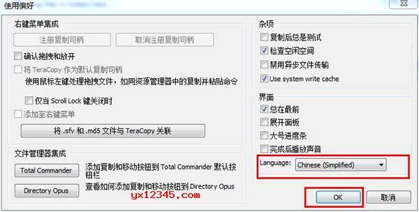 打开软件,从Menu中找到Preferences,在Language语言栏中选择Chinese simplified即可换到中文版