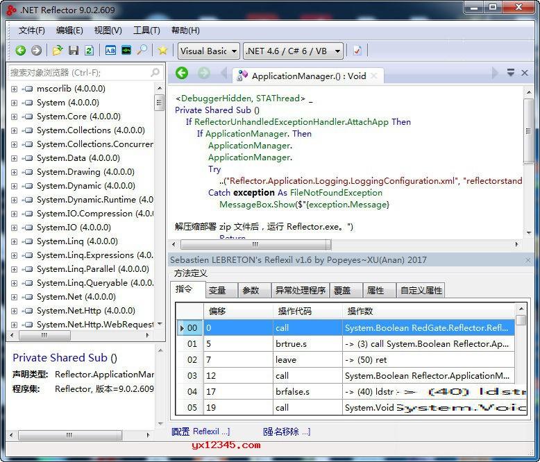 .net程序反编译工具_Red Gate .NET Reflector免注册汉化中文版