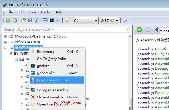 """导入并检测完程序集后,鼠标右键选中程序所在程序集,随后选择""""Export Source Code""""导出代码"""