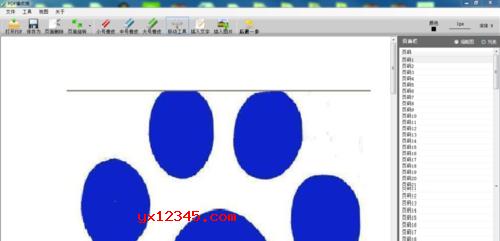 显示出您所导入PDF文件的内容