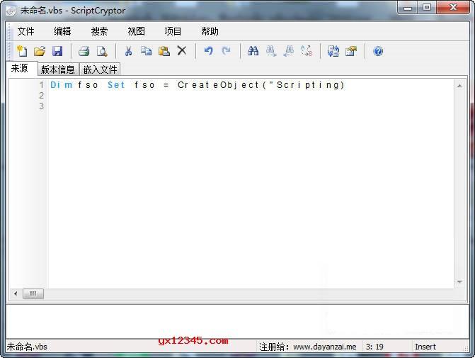 vbs脚本转exe可执行文件工具_ScriptCryptor Compiler