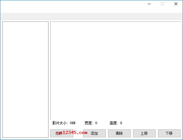Flash2X EXE Packager软件使用方法