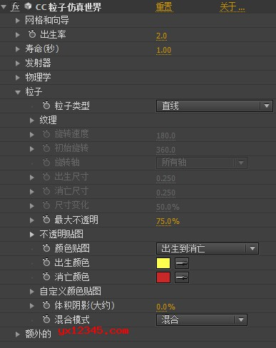 keylight参数设置界面截图