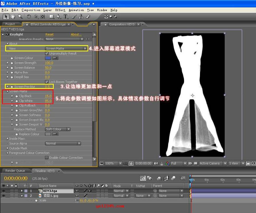 进入屏幕遮罩模式,让边缘更加柔与一点,调整参数
