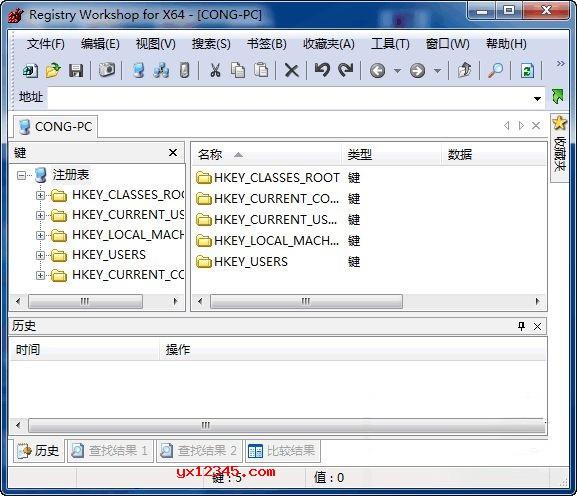 registry workshop绿色版_高级注册表编辑工具