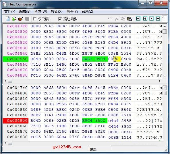 Hex Comparison绿色汉化版_二进制文件比较和十六进制编辑器