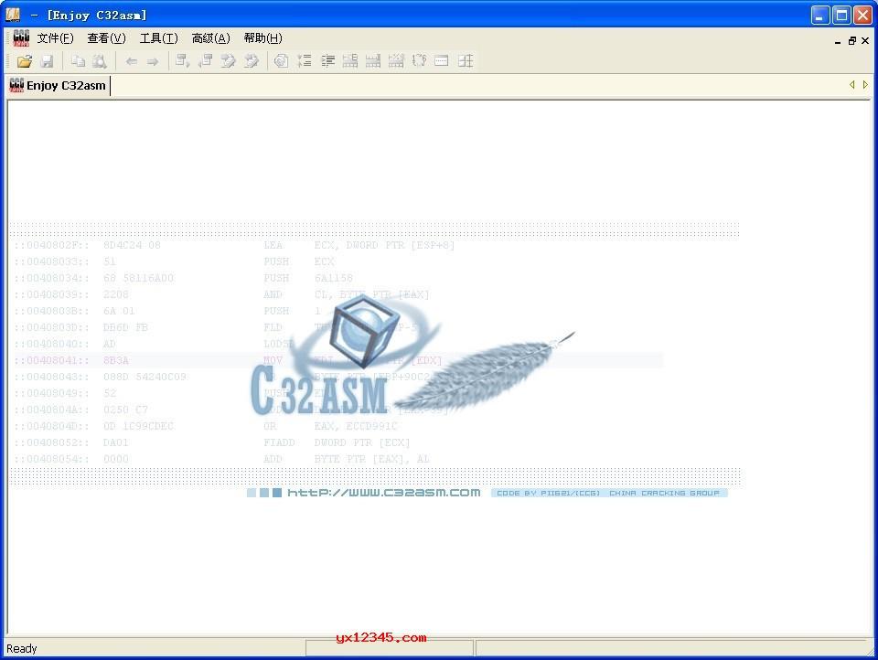 c32asm绿色汉化中文版_反汇编工具和十六进制编辑工具