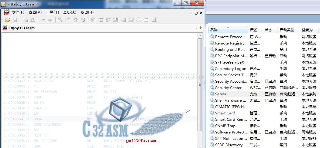 打开server服务,双击c32asm顺利打开。