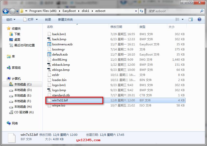将win7x32.bif放到disk1下的ezboot目录。