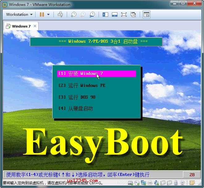 制作完成用VMware软件测试生成的ISO文件。