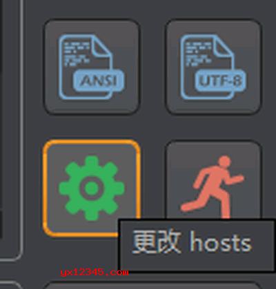 更换当前host,绿色齿轮,点击直接替换即可