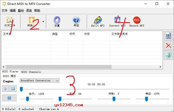 设置一下编码与输出目录,最后点击《开始》按钮开始转换。